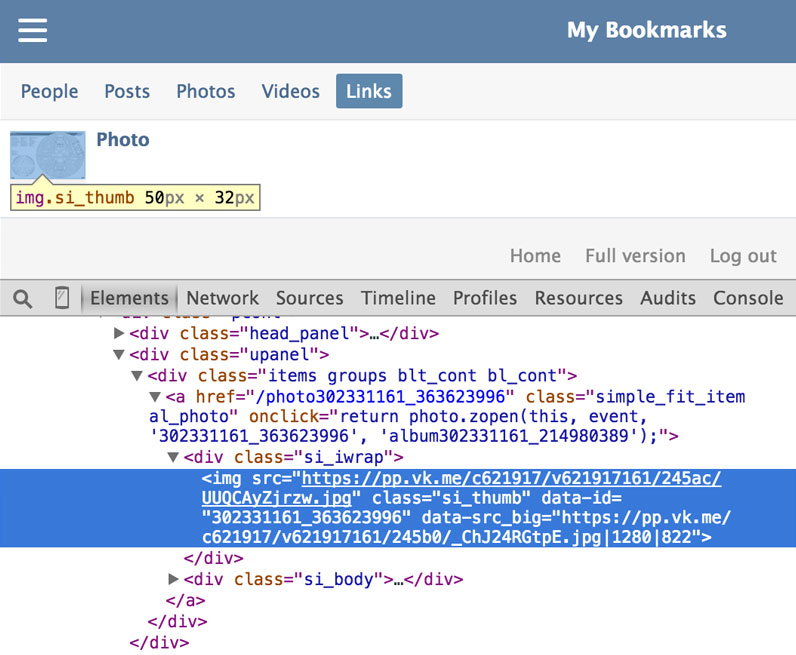 """VKontakte"" paid $700 developer, reported a serious vulnerability in the social network"