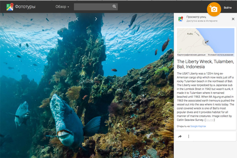Maps go under the water with new views of the underwater world google maps go under the water with new views of the underwater world gumiabroncs Images
