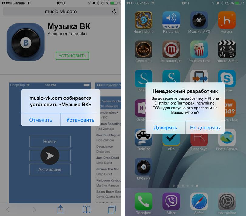 Приложение на андроид чтобы музыку из вк на телефон
