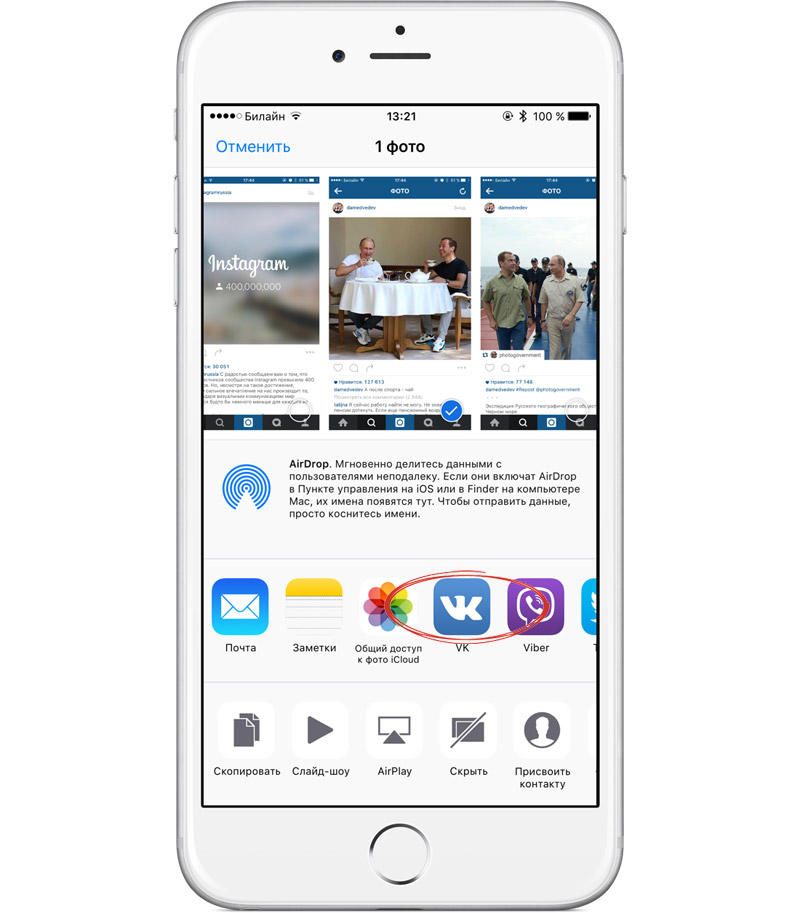 "In ""Vkontakte"" for iOS now supports quick answers and the ability to send content from other apps"