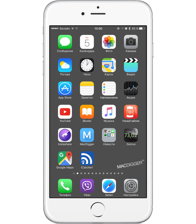 Как на айфоне сделать прозрачной нижнюю панель