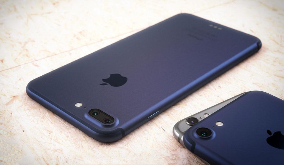 Published Price List For IPhone 7 32 And 256 GB At Minimum Maximum Configuration Premium Line Pro