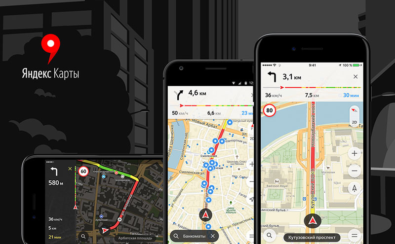 Yandex has released a new version Yandex.Maps with voice navigation