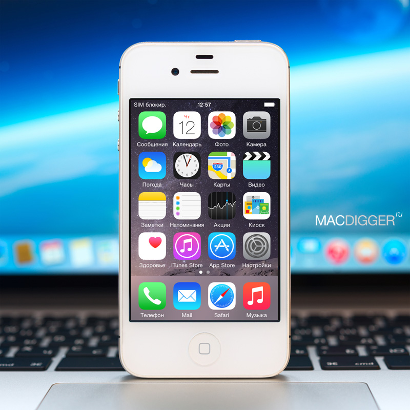 iOS vs Android: 10 benefits of the Apple operating system