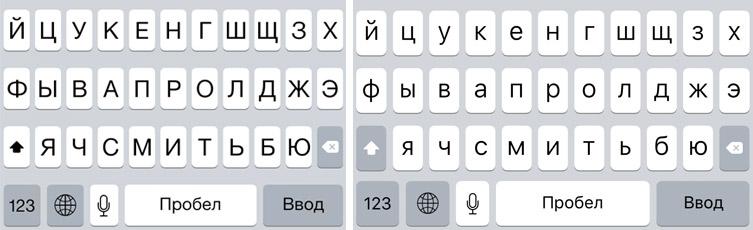 iOS 9 vs iOS 8: a comparison of San Francisco and fonts