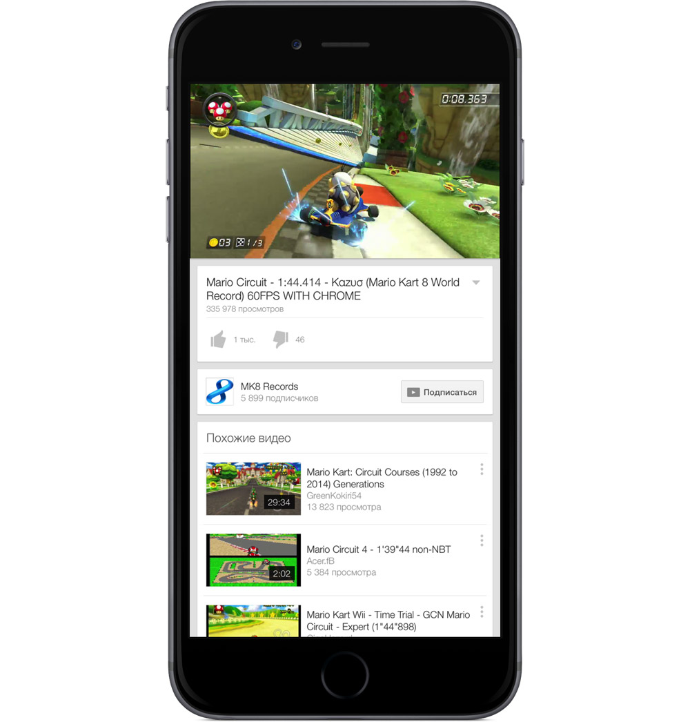 Mobile YouTube app now supports video at 60 frames per second