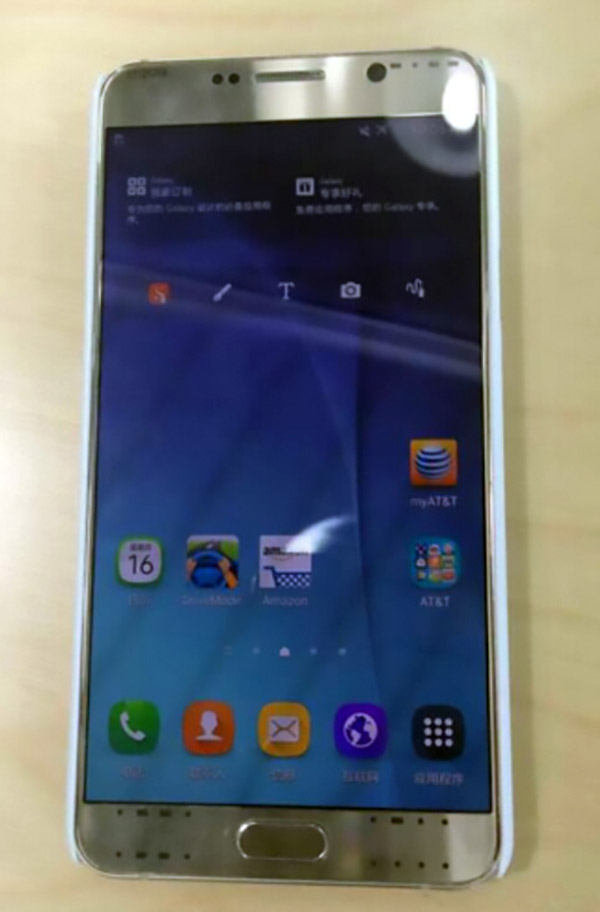 In the network got pictures of the prototype Samsung Galaxy Note 5