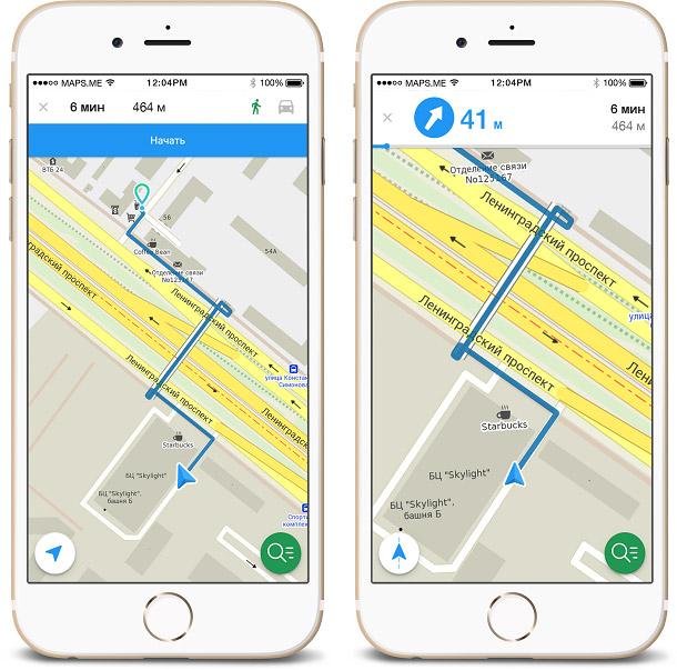 Скачать maps. Me 8. 2. 9 для android бесплатно.