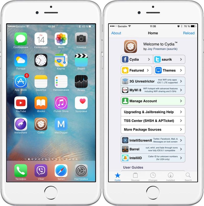 How to jailbreak iOS 9 on the iPhone and iPad using Pangu9