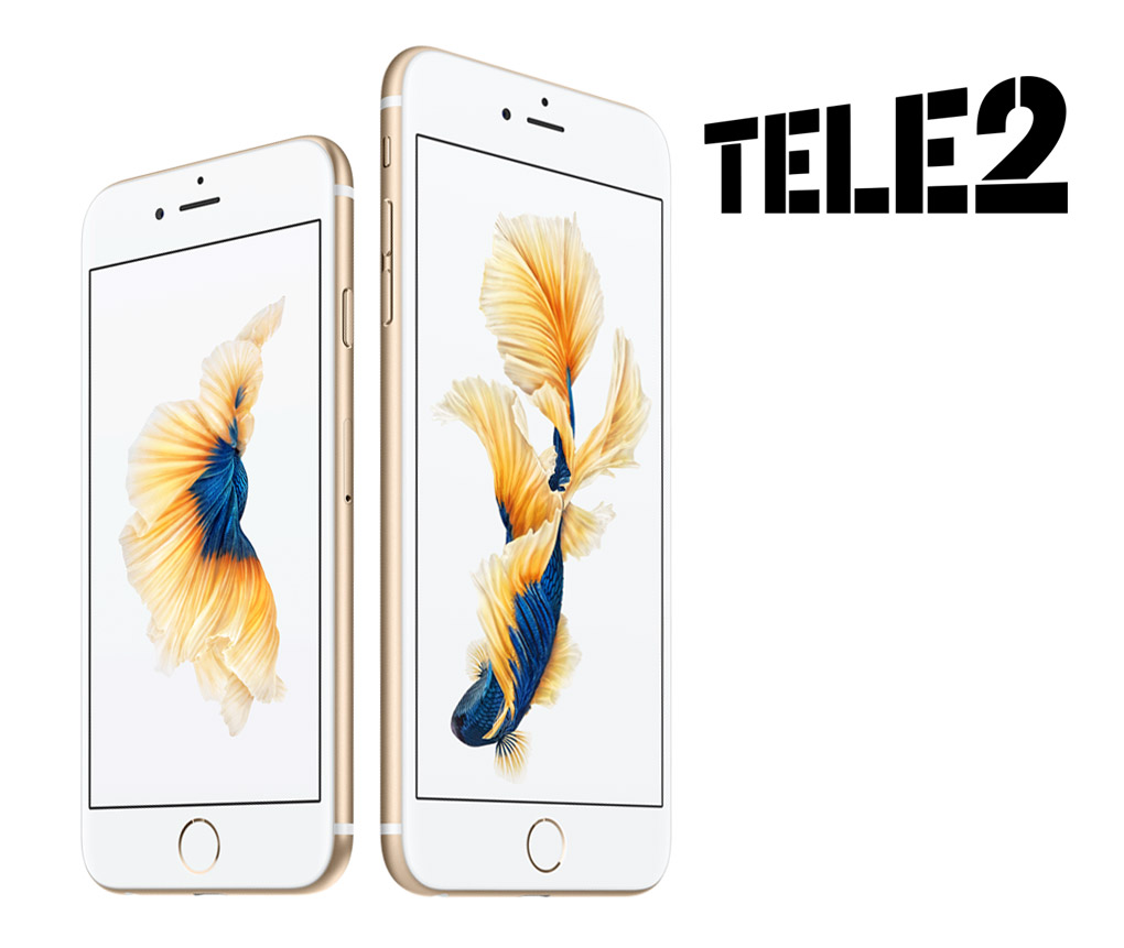 How to find out the tariff Tele2 17