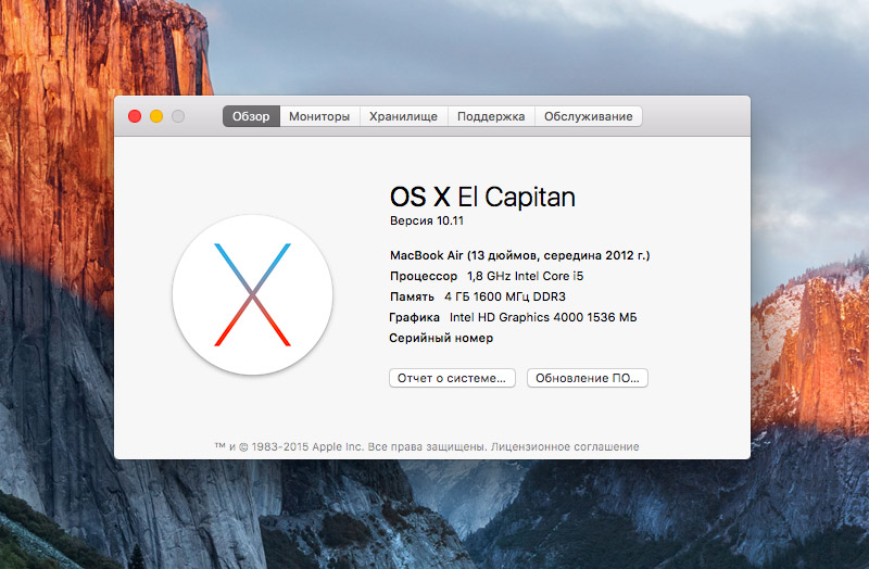 OS X El Capitan does not require the USB drive to install Windows in