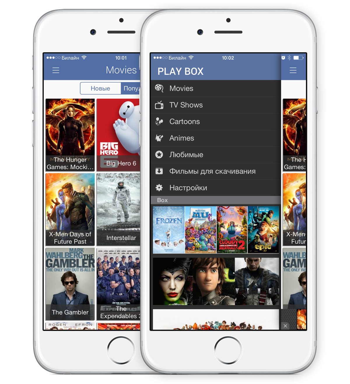 app streaming movies iphone