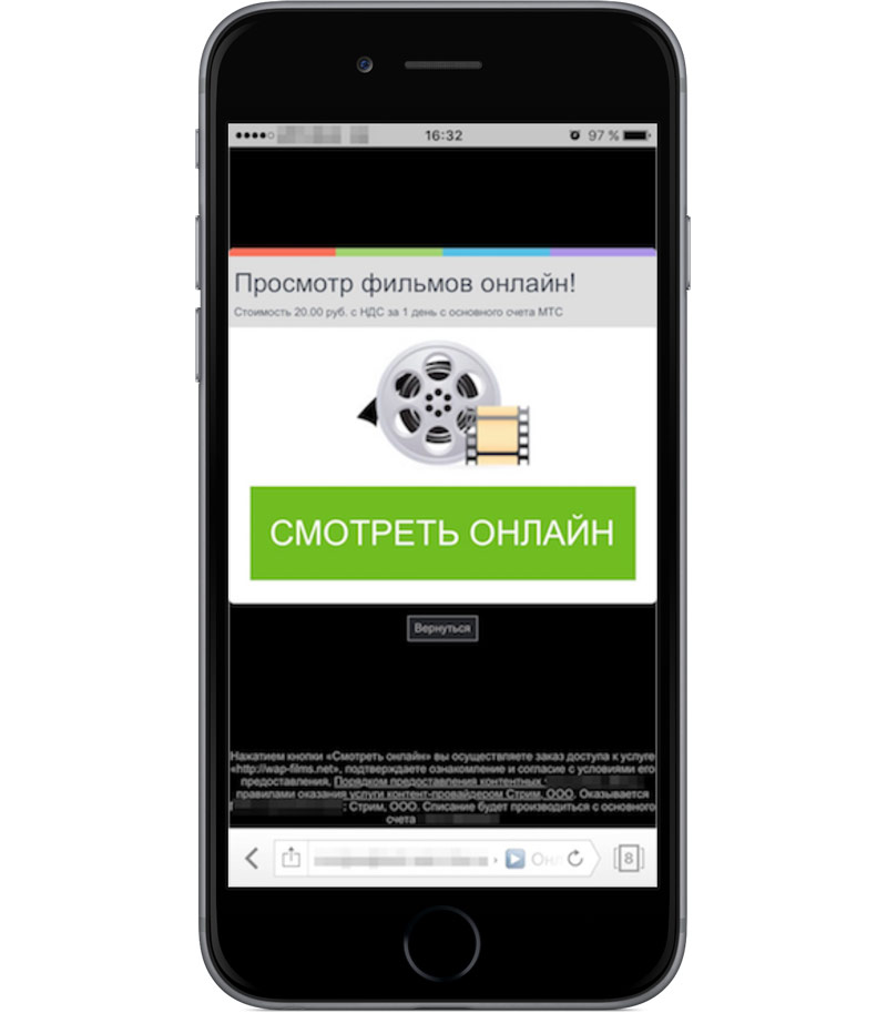 Yandex The browser has learned to warn about mobile