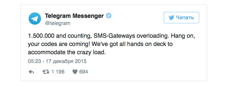 The messenger Telegram gained 1.5 million new users a few hours after locking WhatsApp in Brazil