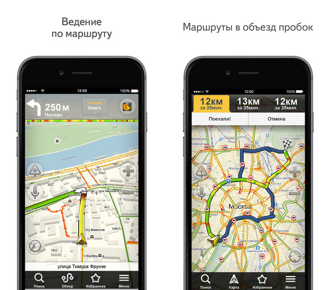 Yandex Navigator is now able to sync routes and supports the