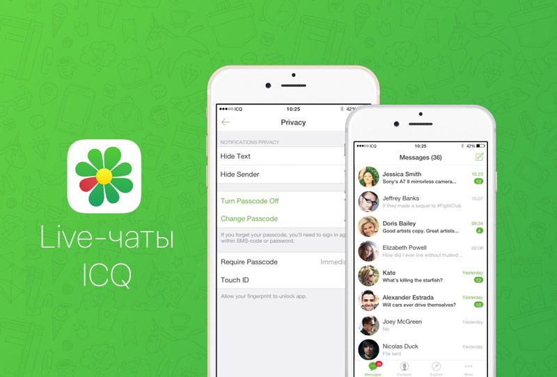 In ICQ appeared thousands of open chats