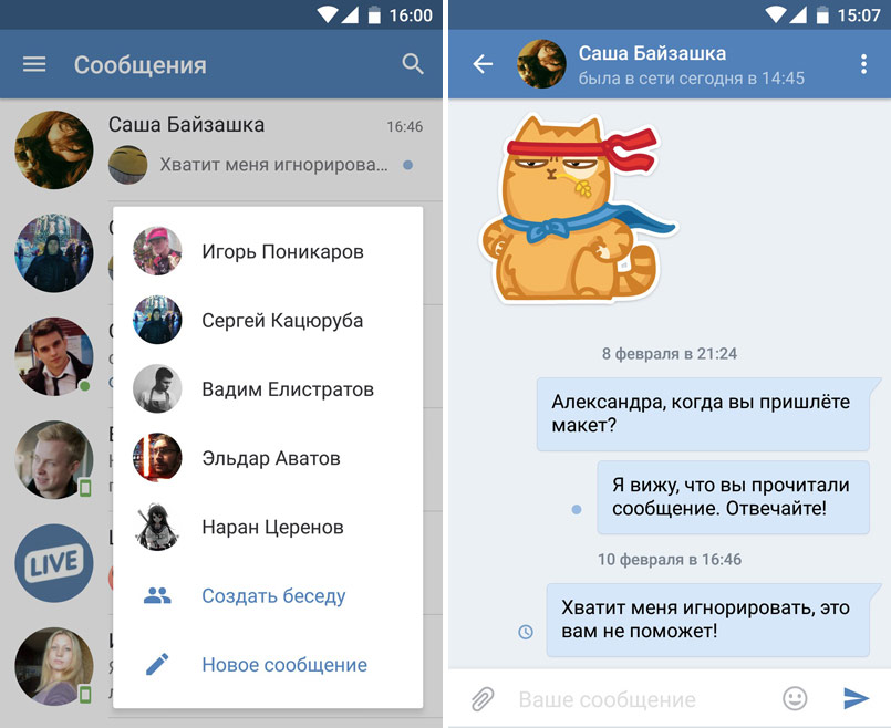 Image result for Vkontakte app