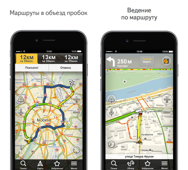 Yandex has improved voice alerts speed cameras and accidents