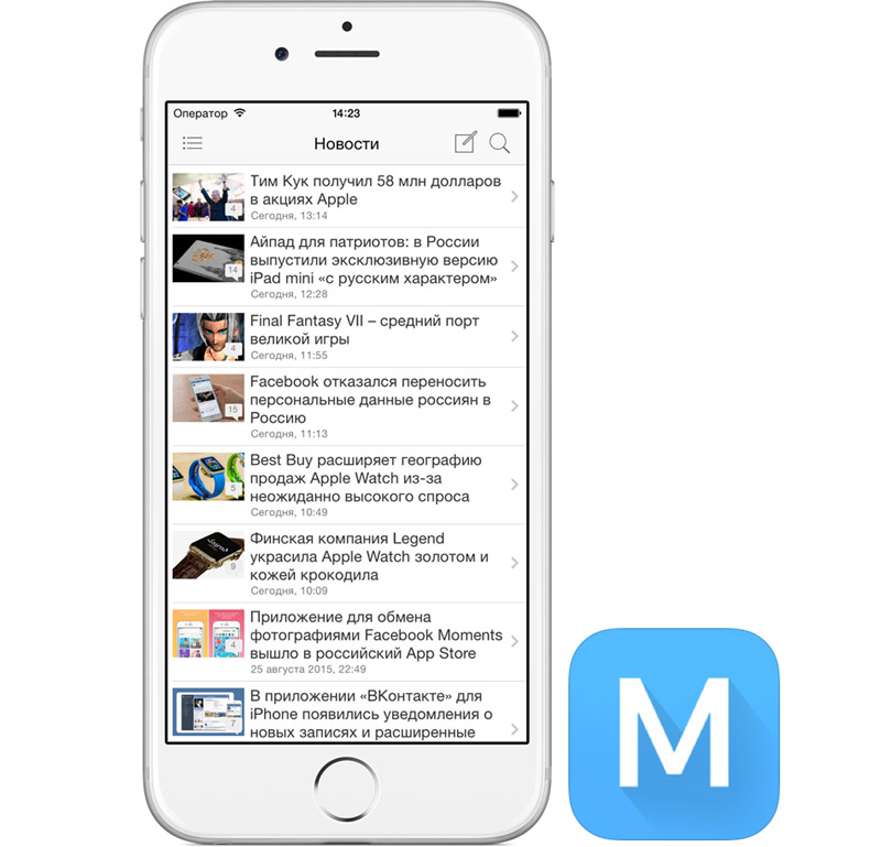 In the App Store released a new version of the app MacDigger