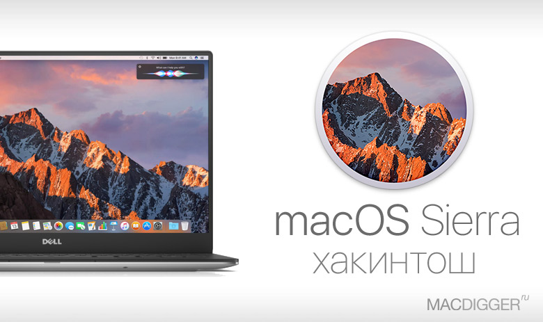 How to install Sierra macOS on a Windows PC