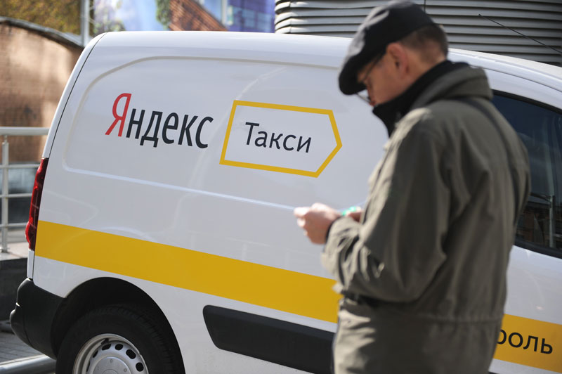 Yandex Taxi and Kinopoisk received support Apple Pay
