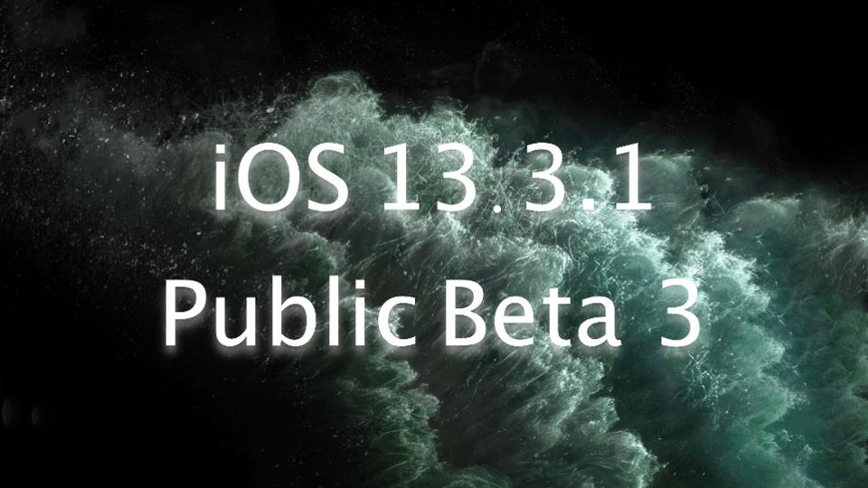 iOS 13.3.1 - the fastest version of iOS 13