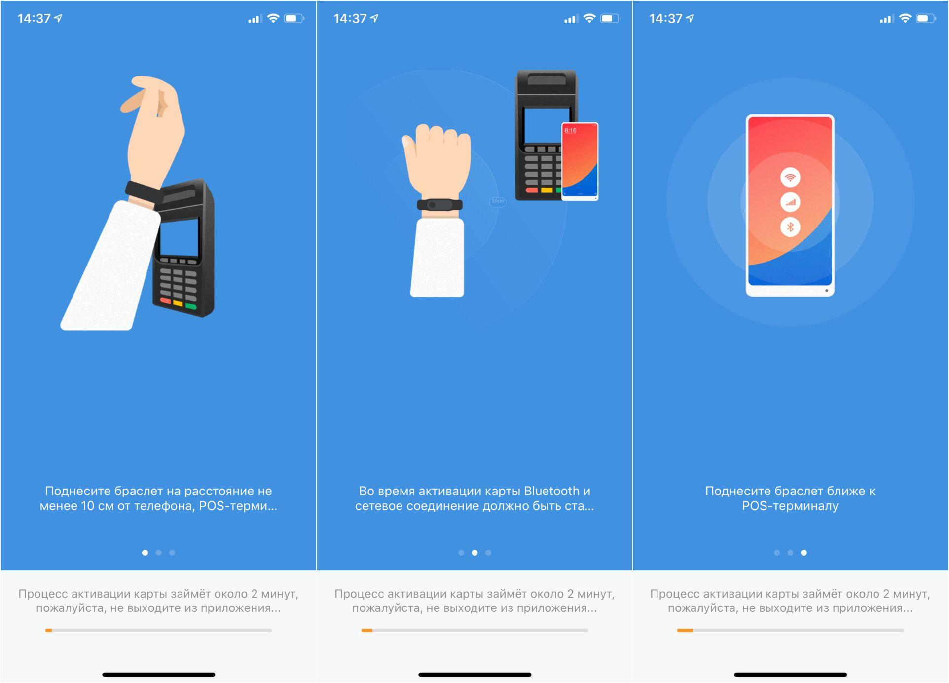 How to just buy shawarma using Xiaomi Mi Smart Band 4 NFC